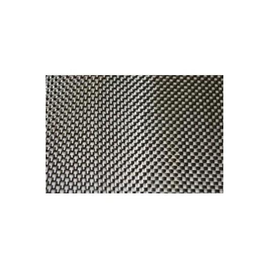 Tissu carbone TAFFETAS 195g/m2